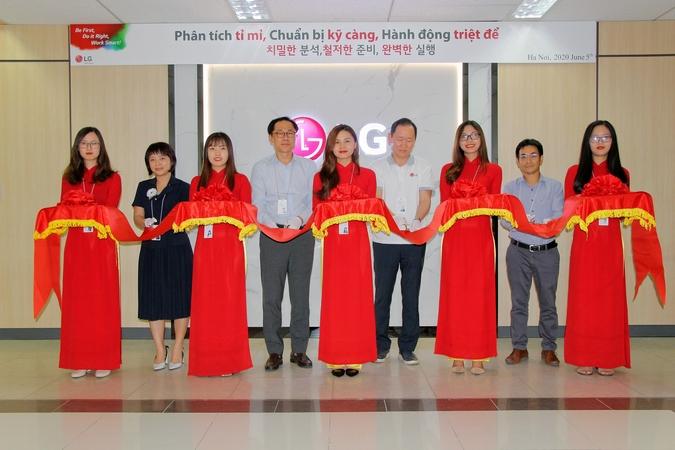 old/image_slide_company_LG Development Center Vietnam
